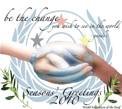 Wfdgreetingscard2010