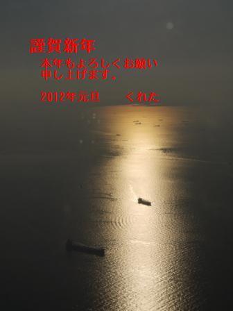 20111030_024_2